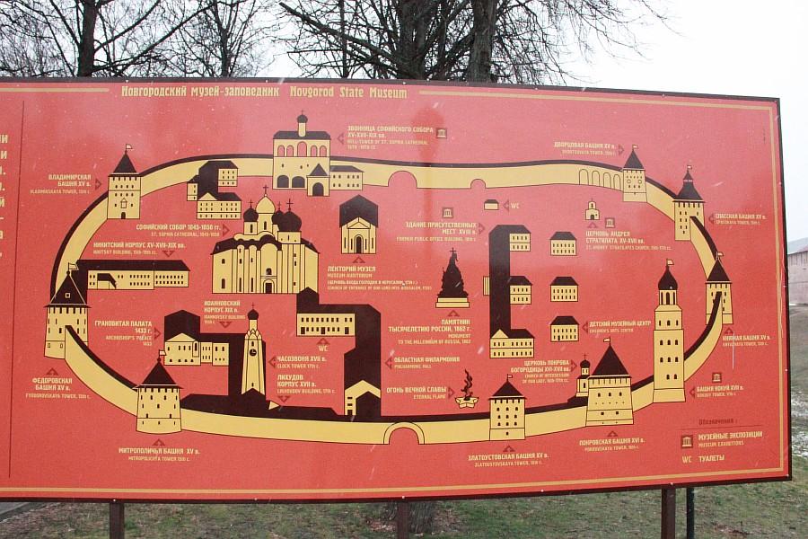 Свадебный поезд, Великий Новгород, путешествия, фотография, Аксанов Нияз, kukmor, of IMG_5160