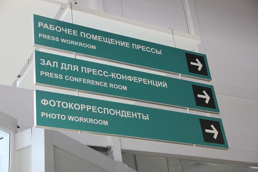 Sochi2014, Адлер-Арена, Сочи, коньки, Олимпиада, kukmor, фотография, Аксанов Нияз, путешествия, Россия, russia, Сочи2014,  of IMG_8762