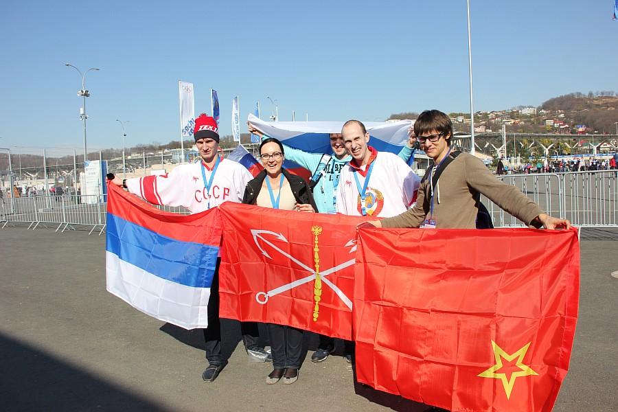 Олмпийский парк, Сочи2014, Sochi2014, зрители, позитив, Зимние Олимпийские игры, болельщики, фото, Аксанов Нияз, kukmor, of IMG_0136