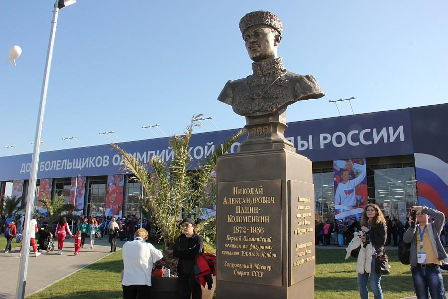 Олмпийский парк, Сочи2014, Sochi2014, зрители, позитив, Зимние Олимпийские игры, болельщики, фото, Аксанов Нияз, kukmor, of IMG_0189
