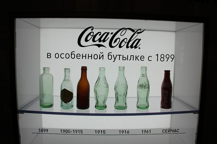 Sochi2014, Coca-Cola, фотография, Олимпийский парк, Аксанов Нияз, Олимпиада, блогеры, жж, lj, спорт, позитив of IMG_7855