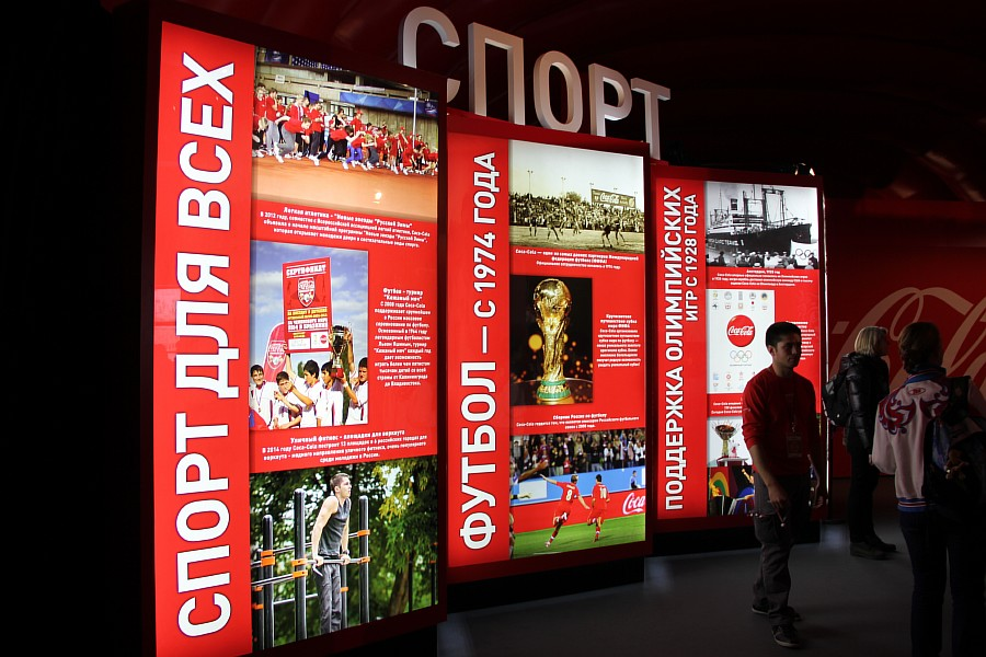Sochi2014, Coca-Cola, фотография, Олимпийский парк, Аксанов Нияз, Олимпиада, блогеры, жж, lj, спорт, позитив of IMG_7882