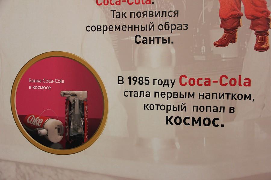 Sochi2014, Coca-Cola, фотография, Олимпийский парк, Аксанов Нияз, Олимпиада, блогеры, жж, lj, спорт, позитив of IMG_7898