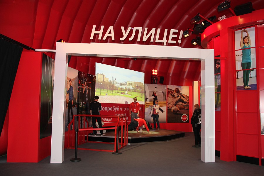 Sochi2014, Coca-Cola, фотография, Олимпийский парк, Аксанов Нияз, Олимпиада, блогеры, жж, lj, спорт, позитив of IMG_7923