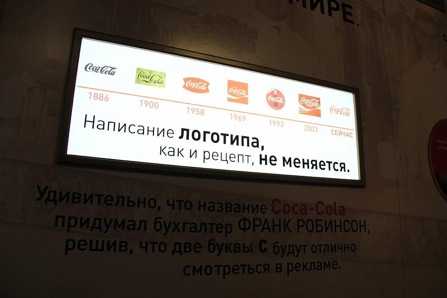 Sochi2014, Coca-Cola, фотография, Олимпийский парк, Аксанов Нияз, Олимпиада, блогеры, жж, lj, спорт, позитив of IMG_7948