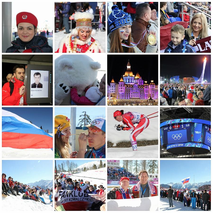 Олимпийские Игры, Сочи2014, фотографии, Аксанов Нияз, kukmor, sochi2014, Лаура, горы, Олимпийский парк, Шайба, лыжи,   of IMG_7836