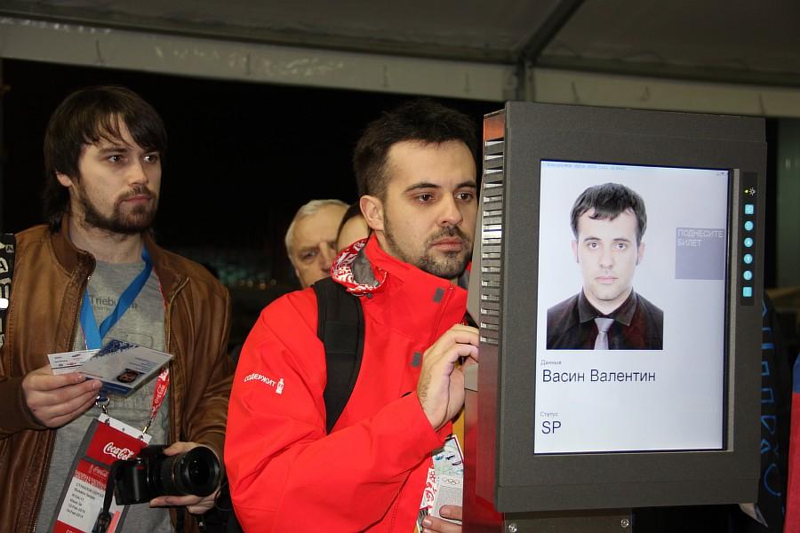 Олимпийские Игры, Сочи2014, фотографии, Аксанов Нияз, kukmor, sochi2014, Лаура, горы, Олимпийский парк, Шайба, лыжи,   of IMG_8141