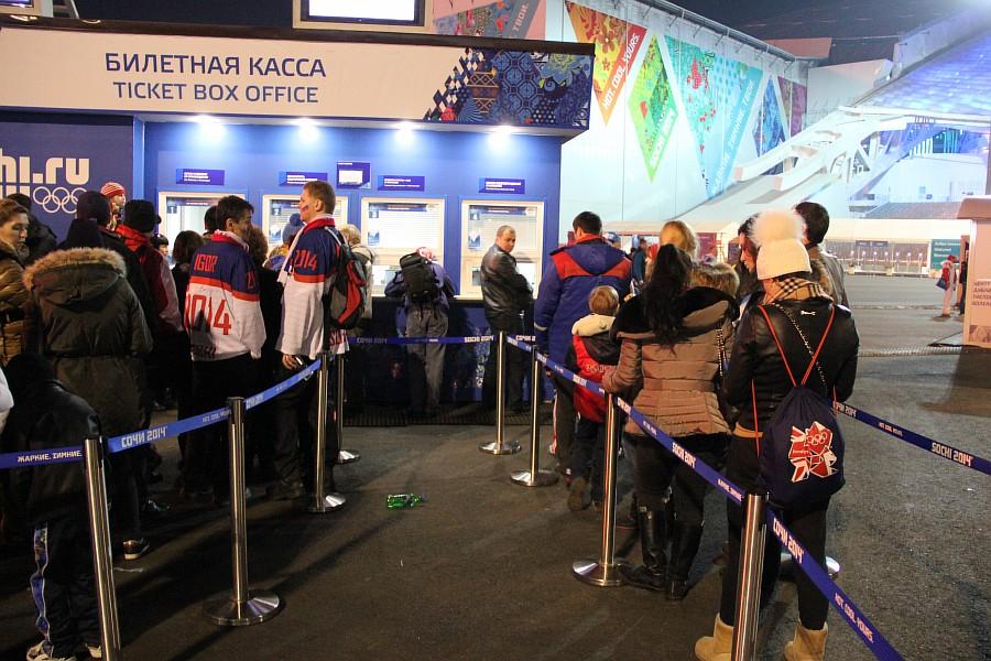 Олимпийские Игры, Сочи2014, фотографии, Аксанов Нияз, kukmor, sochi2014, Лаура, горы, Олимпийский парк, Шайба, лыжи,   of IMG_8972