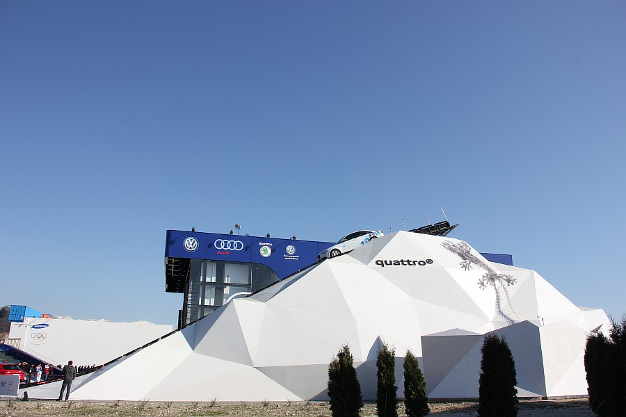 Олимпийский парк, Sochi2014, фотография, Аксанов Нияз,kukmor, Олимпиада, Сочи2014, болельщики,стадионы,Зимние Олимпийские Игры, of IMG_0168