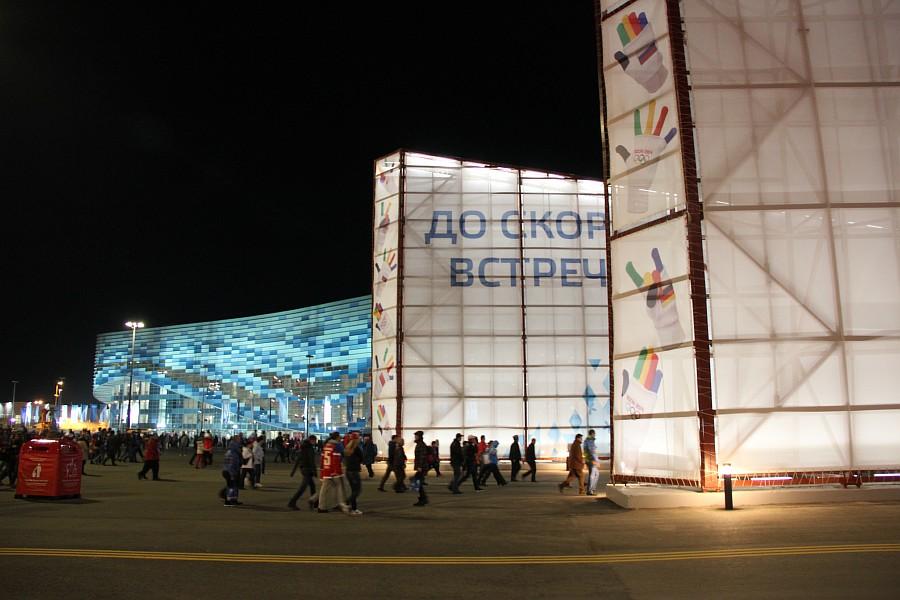 Олимпийский парк, Sochi2014, фотография, Аксанов Нияз,kukmor, Олимпиада, Сочи2014, болельщики,стадионы,Зимние Олимпийские Игры, of IMG_8971