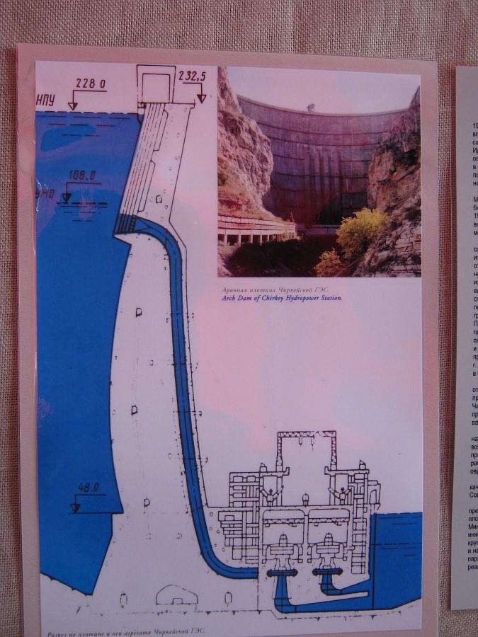 Дагестан, ГЭС. фотографии, Аксанов Нияз, kukmor, Чиркейская ГЭС, Чиркейское водохранилище, электростанция, жж, lj, of IMG_9301