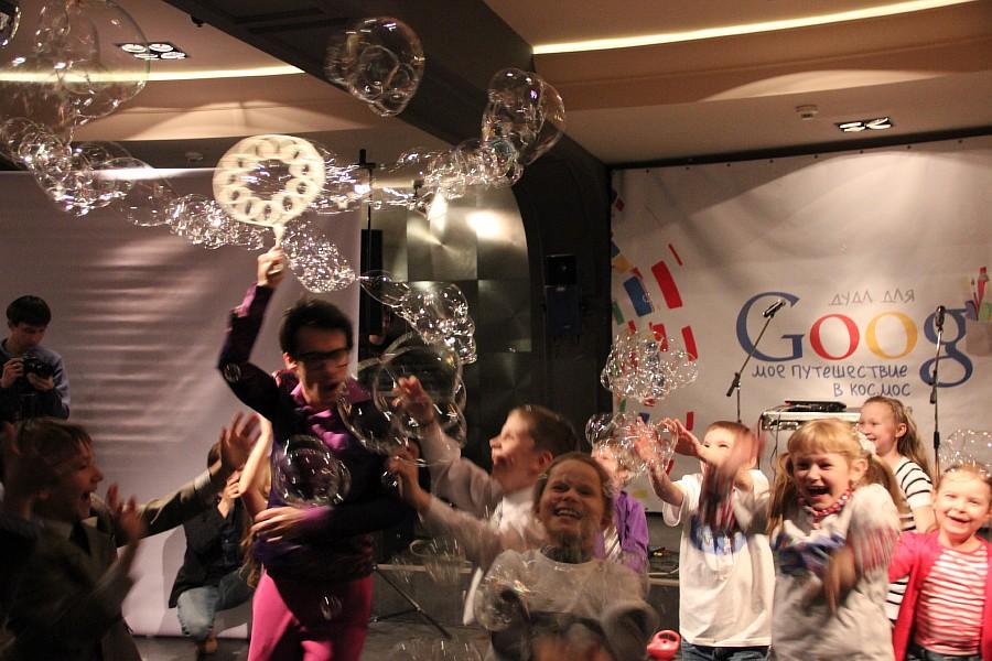 Дети, мыльные пузыри, дудл, гугл, google, Аксанов Нияз, фотографии, of IMG_1240
