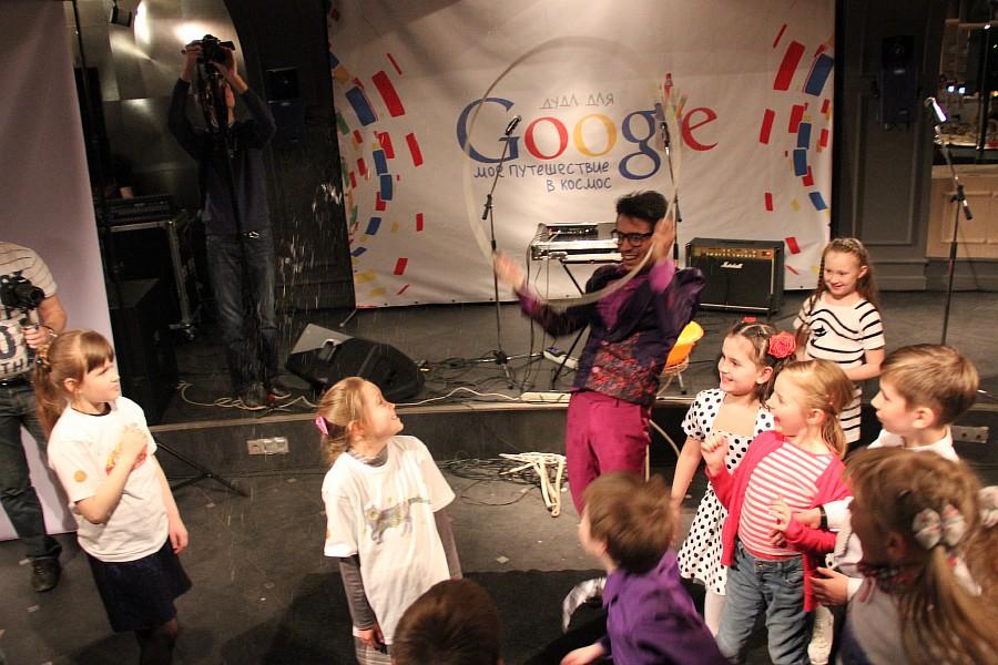 Дети, мыльные пузыри, дудл, гугл, google, Аксанов Нияз, фотографии, of IMG_1366
