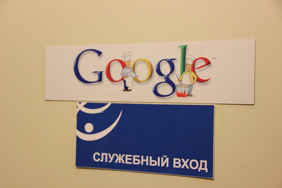 Google, office, гугл, офис, фотография, Аксанов Нияз, kukmor, путешествия, Москва. креатив, of IMG_0930