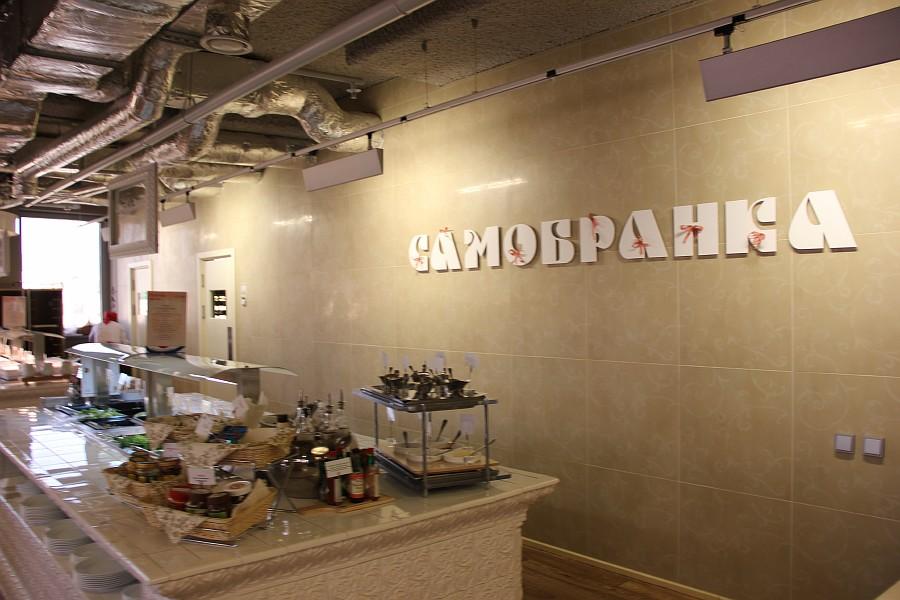Google, office, гугл, офис, фотография, Аксанов Нияз, kukmor, путешествия, Москва. креатив, of IMG_0932