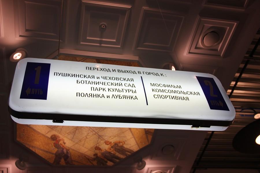 Google, office, гугл, офис, фотография, Аксанов Нияз, kukmor, путешествия, Москва. креатив, of IMG_0955