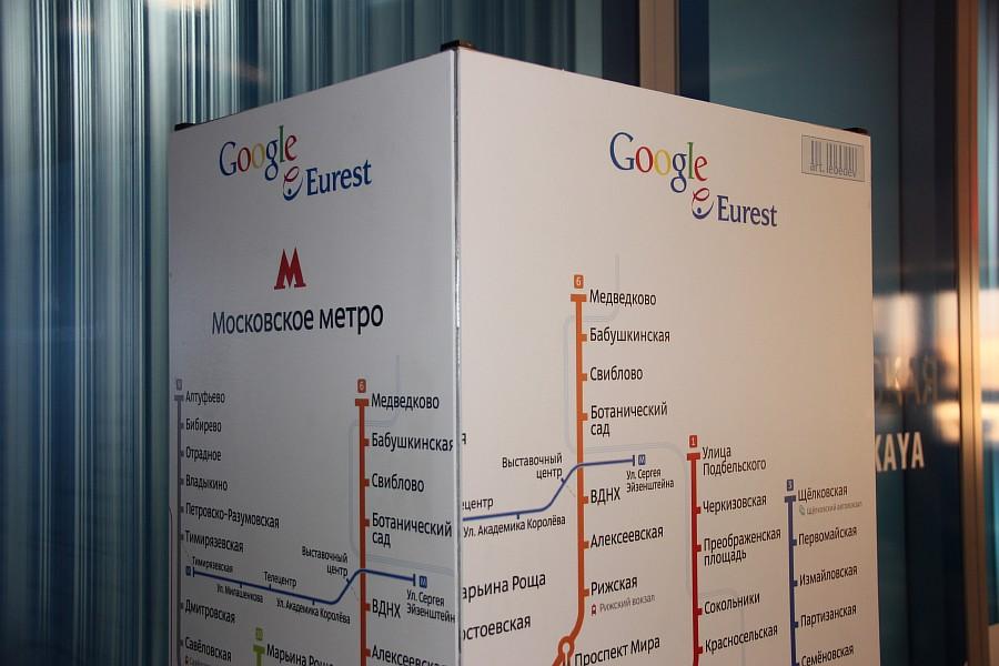 Google, office, гугл, офис, фотография, Аксанов Нияз, kukmor, путешествия, Москва. креатив, of IMG_0966