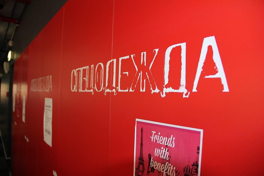 Google, office, гугл, офис, фотография, Аксанов Нияз, kukmor, путешествия, Москва. креатив, of IMG_0979