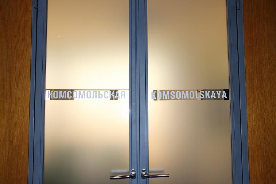 Google, office, гугл, офис, фотография, Аксанов Нияз, kukmor, путешествия, Москва. креатив, of IMG_0998