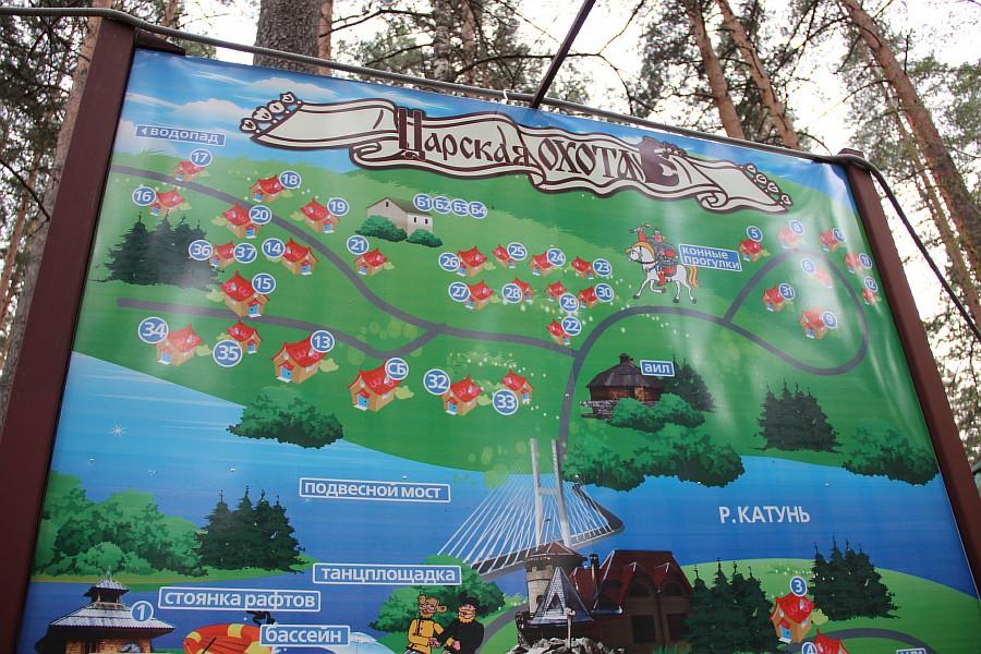Алтай, путешествия, фотография, Аксанов Нияз, Бийск, Царская охота, природа, Катунь, водопад, мост,  of IMG_1739