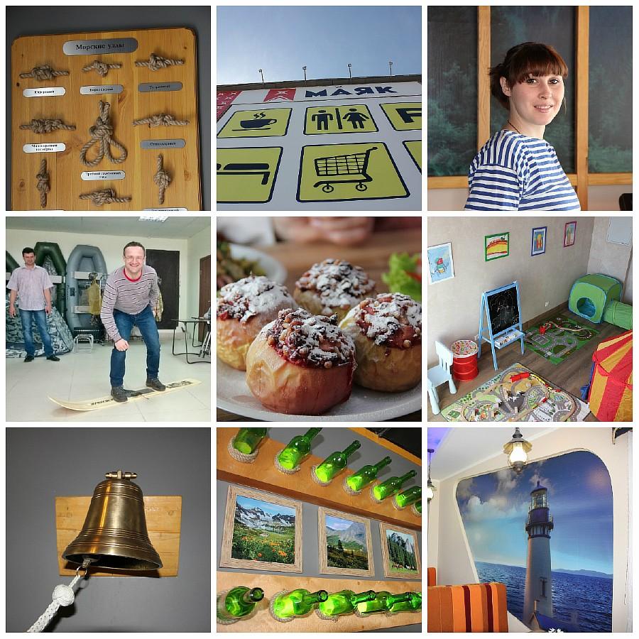 Маяк, Алтайский край, инфраструктура, Алтай, придорожный комплекс, кафе, мотель, ресторан, гостиница, жж, путешествия, of IMG_1480