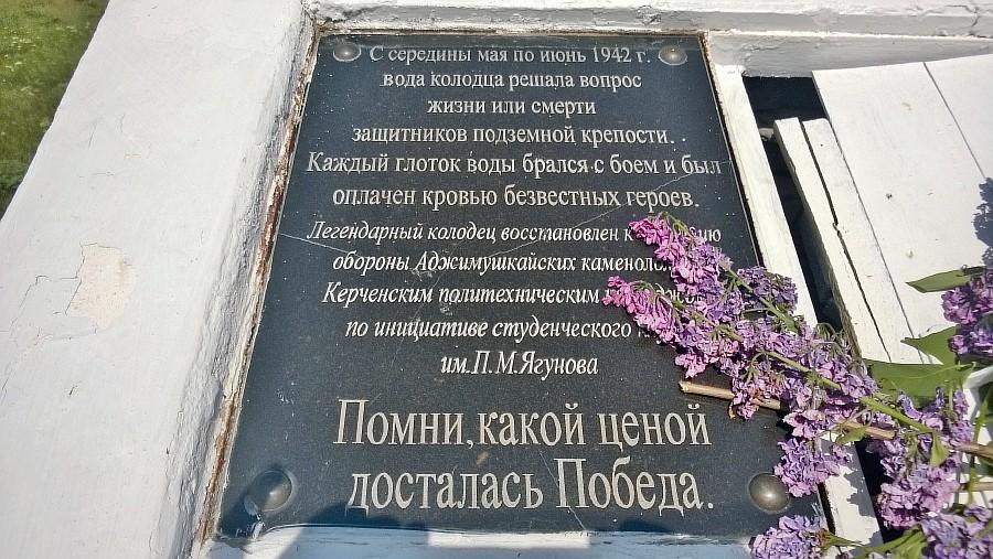 Керчь, Крым, память, фотография, черное море, путешествия, Аксанов Нияз, kukmor, жж, of IMG_4511