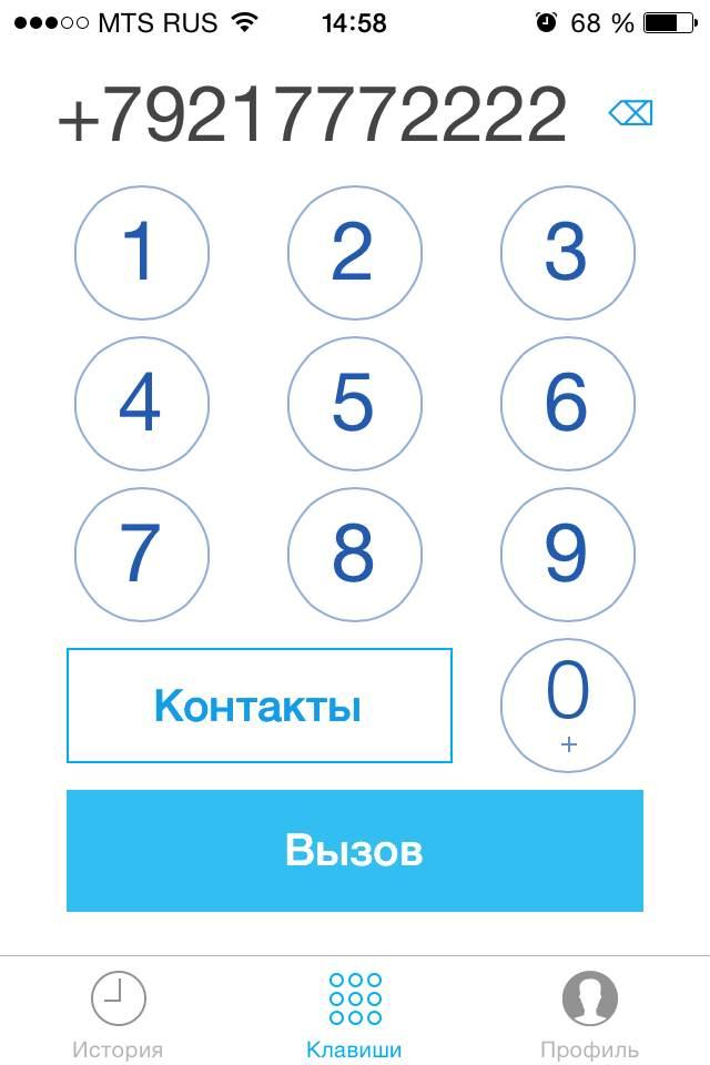 TelMe CallBack для iOS