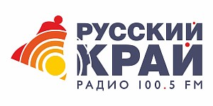 Resize of КРАЙ_РадиоRGB