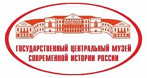Resize of Музей_историиRGB