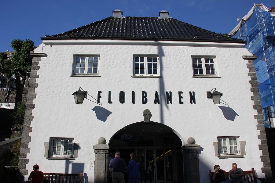 Берген, Норвегия, Аксанов Нияз, kukmor, фотографии, путешествия, блогтур, norway, фуникулер, горы, море, of IMG_6481