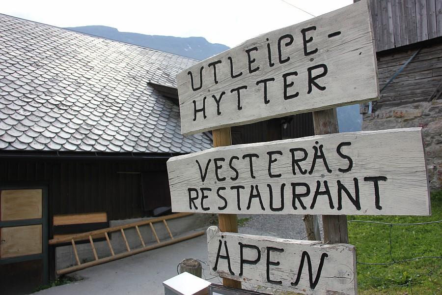 Норвегия, Vesteras, Вестерос, путешествия, фотография, Аксанов Нияз, kukmor, vizitNorway, of IMG_8602