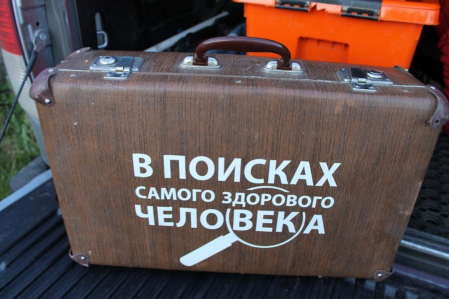 Кукмор, блогеры, Аксанов Нияз, фотографии, Kukmor, жж, livejournal, экспедиция, инвитро, of IMG_0200