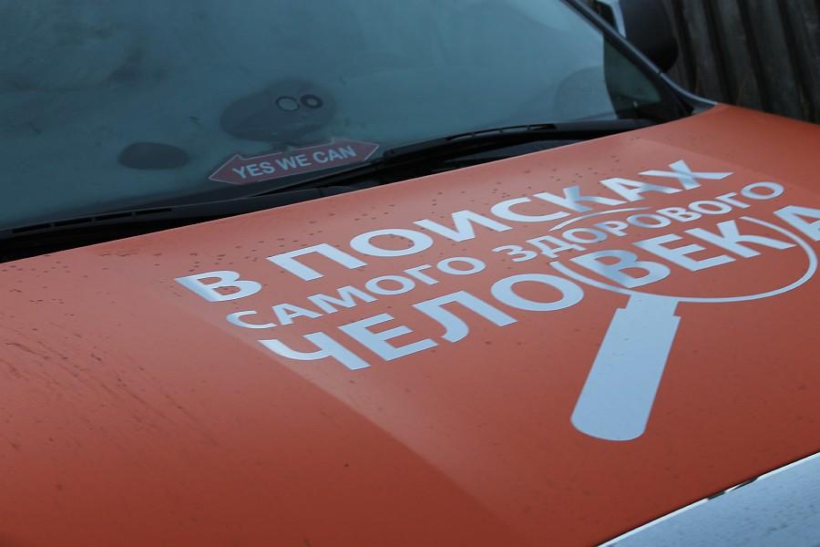 Кукмор, блогеры, Аксанов Нияз, фотографии, Kukmor, жж, livejournal, экспедиция, инвитро, of IMG_0203