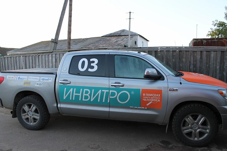 Кукмор, блогеры, Аксанов Нияз, фотографии, Kukmor, жж, livejournal, экспедиция, инвитро, of IMG_0208