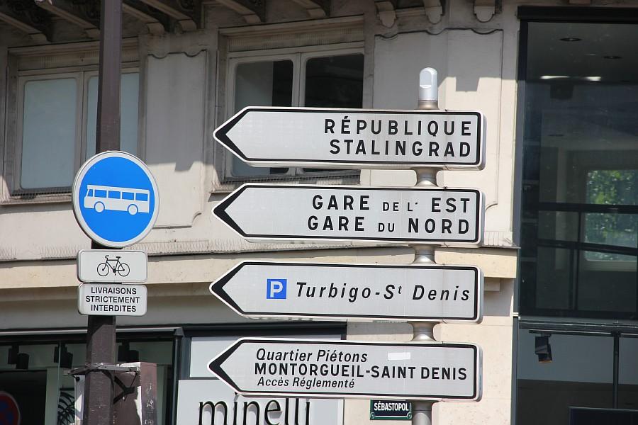 Париж, Франция, фотографии, Аксанов Нияз, kukmor, путешествия, архитектура, город, жж, of IMG_2509
