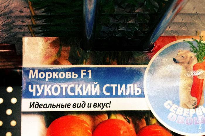 http://pics.livejournal.com/kukmor/pic/003f53x0