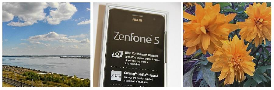 смартфон, zenfone5, asus, фотографии, природа, гаджеты, тестирование, of IMG_0044