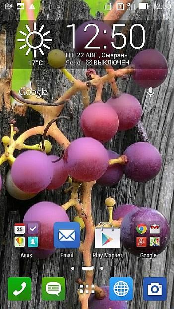 смартфон, zenfone5, asus, фотографии, природа, гаджеты, тестирование, of IMG_0320
