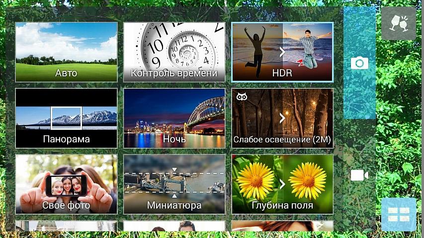 смартфон, zenfone5, asus, фотографии, природа, гаджеты, тестирование, of IMG_0967HDR