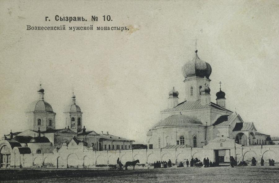 1024px-Вознесенский_монастырь_(Сызрань)2