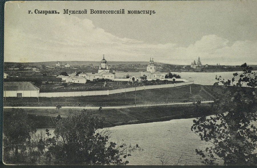 1024px-Вознесенский_монастырь_(Сызрань)111