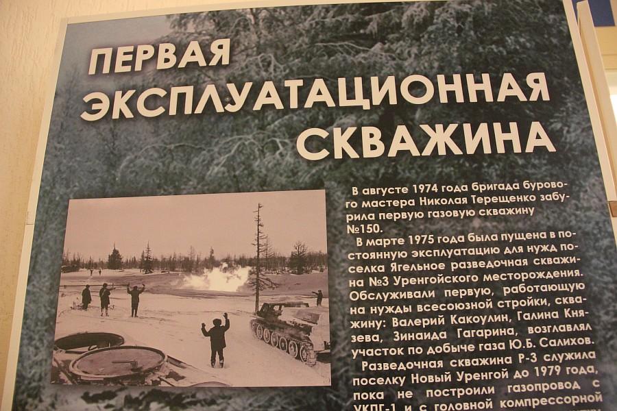 Новый Уренгой, Россия, буровая, газовое месторождение, Аксанов Нияз, фотографии, Газпром Бурение, скважина, путешествия,russia, of IMG_1410