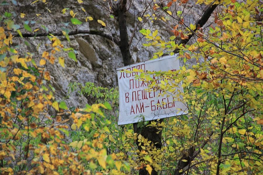 Чегем, Чегемское ущелье, КБР, Кабардино Балкария, природа, путешествия, фотографии, Аксанов Нияз, kukmor, река, горы, блогеры, of IMG_0263