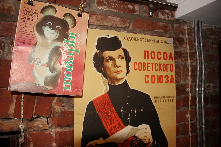 СССР, Казань, USSR, история, музей, социалистический быт, фотографии, Аксанов Нияз, kukmor, of IMG_2574