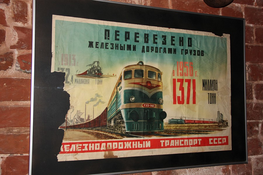 СССР, Казань, USSR, история, музей, социалистический быт, фотографии, Аксанов Нияз, kukmor, of IMG_2613