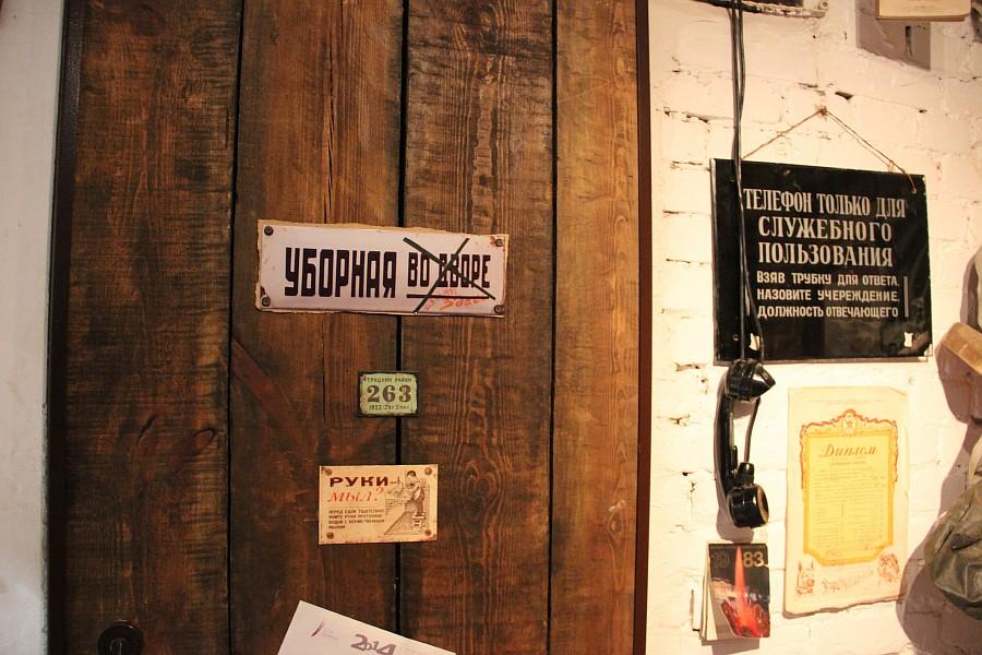 СССР, Казань, USSR, история, музей, социалистический быт, фотографии, Аксанов Нияз, kukmor, of IMG_2616