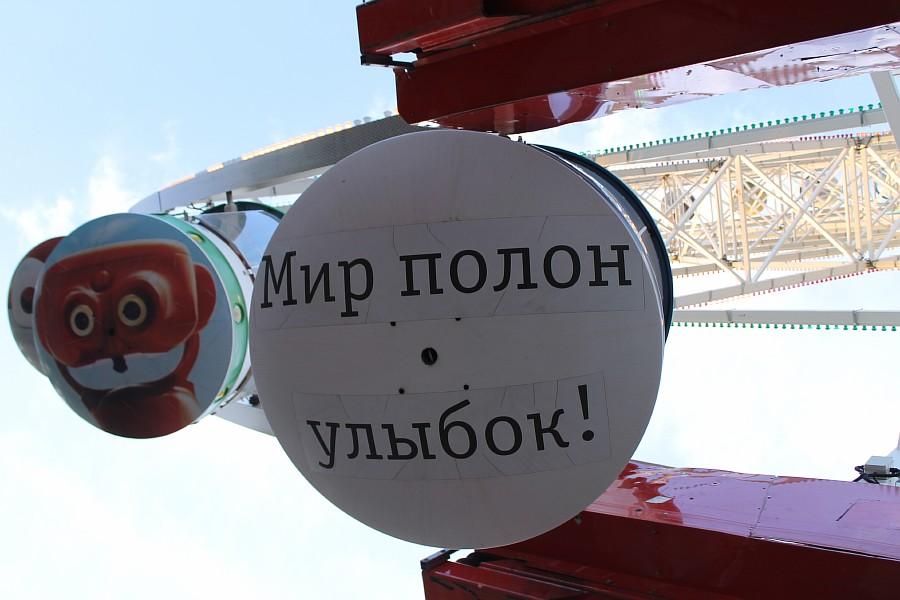 Казань, лето, фотографии, Аксанов Нияз, kukmor,  of IMG_0629