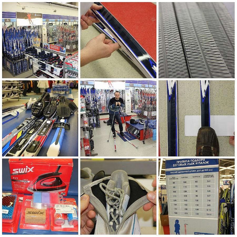 Лыжи, выбор лыж, фотографии, Аксанов Нияз, kukmor, спортмастер, зима, спорт, зож, of IMG_1976