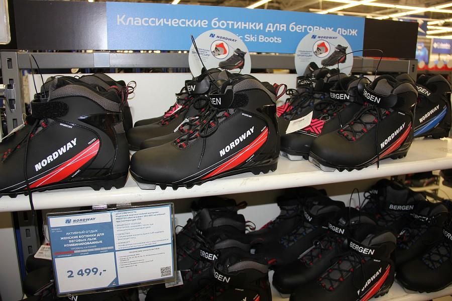 Лыжи, выбор лыж, фотографии, Аксанов Нияз, kukmor, спортмастер, зима, спорт, зож, of IMG_3999