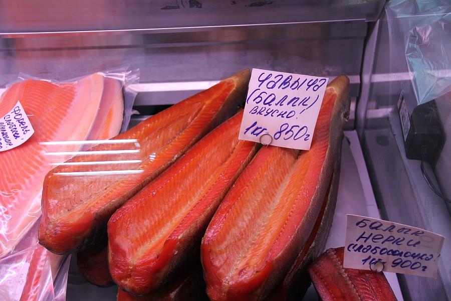 Сахалин, рыба, икра, рынок, фотографии, Аксанов Нияз, of IMG_1154